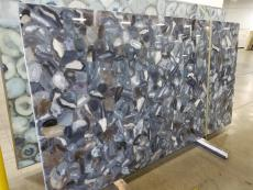 Supply polished slabs 0.8 cm in natural semi precious stone AGATA WILD AG-WD16. Detail image pictures