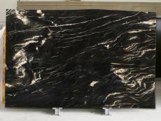 Supply polished slabs 1.2 cm in natural quartzite BELVEDERE 1542G. Detail image pictures