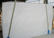 Supply honed slabs 0.8 cm in natural marble BIANCO CARRARA C 2274. Detail image pictures
