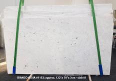 Supply polished slabs 1.2 cm in natural marble BIANCO GIOIA EXTRA 1152. Detail image pictures