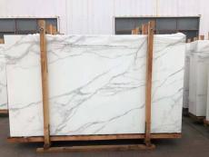 Supply polished slabs 0.7 cm in heat resistant melting glass CALA VEIN C Model-C. Detail image pictures