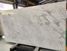 Supply polished slabs 0.7 cm in heat resistant melting glass CALA VEIN M Model-M. Detail image pictures