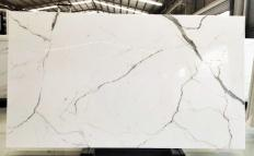 Supply polished slabs 0.7 cm in heat resistant melting glass CALA VEIN O Model-O. Detail image pictures