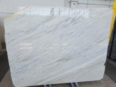Supply polished slabs 0.8 cm in natural marble CALACATTA CREMO AL0072. Detail image pictures
