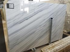 Supply polished slabs 0.8 cm in natural Dolomite COVELANO VENATO Z0080. Detail image pictures