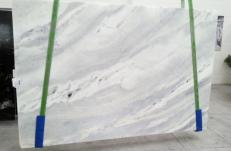 Supply polished slabs 0.8 cm in natural marble DAMASCO WHITE 573. Detail image pictures