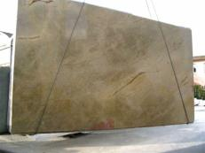 Supply polished slabs 0.8 cm in natural marble GIALLO ANTICO EXTRA EDIM2710AX. Detail image pictures