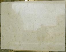 Supply honed slabs 0.8 cm in natural limestone JERUSALEM GOLD LIGHT JS3633 J-07152. Detail image pictures