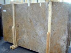 Supply polished slabs 0.8 cm in natural granite JUPARANA ARANDIS CV1JUPAR. Detail image pictures