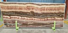Supply polished slabs 0.8 cm in natural onyx ONICE ARCO IRIDE Desert. Detail image pictures