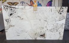 Supply polished slabs 0.8 cm in natural granite PATAGONIA AA U0114. Detail image pictures