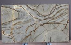 Supply polished slabs 0.8 cm in natural quartzite ROMA BLUE U0277. Detail image pictures