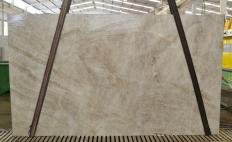 Supply honed slabs 1.2 cm in natural quartzite TAJ MAHAL BQ02441. Detail image pictures