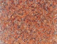 Technical detail: CAPAO BONITO Brazilian polished natural, granite