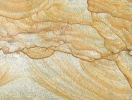 Technical detail: MEDISON YELLOW Brazilian polished natural, granite