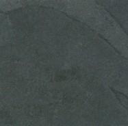 Technical detail: ARDOSIA CINZA Brazilian splitted natural, slate