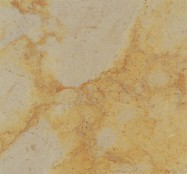Technical detail: DESERT YELLOW TIGER Israel honed natural, marble