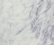Technical detail: CREMA TIRRENO Italian polished natural, marble