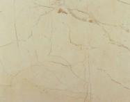 Technical detail: CREMA MACAEL PARADOR Spanish polished natural, marble